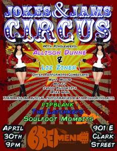 Jokes & Jams Circus at Bremen Cafe @ Bremen Cafe | Milwaukee | Wisconsin | United States